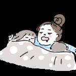 寝かしつけでそのまま寝落ちするママ イラスト