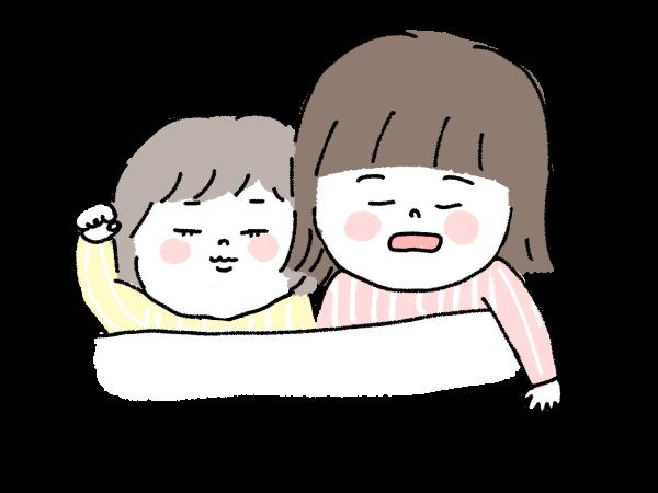 一緒に眠る 姉妹 こども イラスト 仲良し おやすみ 無料素材