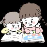 仲良く絵本を2人で読むこども姉妹イラスト