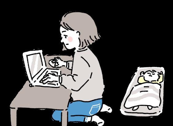 子持ち主婦の在宅ワークイラスト