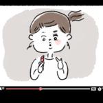 美容系YouTuber ユーチューバー 女性 動画配信 手描き ゆるい 無料素材 ふりー素材 落書き お絵かき アイコン
